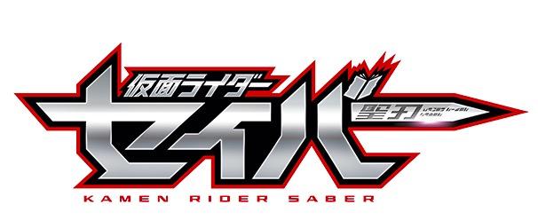 https://www.tv-asahi.co.jp/saber/#/?category=anime
